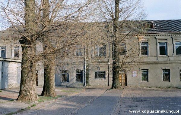 Szkoła Ryszarda Kapuścińskiego