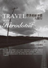 Podróże z Herodotem - wydanie Tajwan.