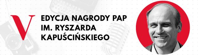 Nagroda PAP im. Kapuścińskiego